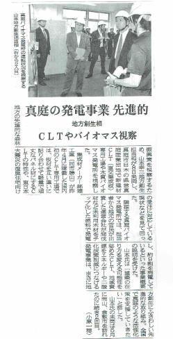 無題7-12.png